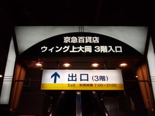 DSCN0951.JPG