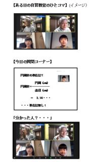 キャプチャー6.PNG