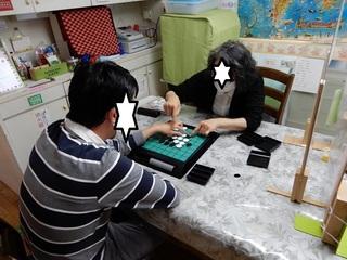 ゲーム1.JPG