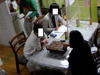 将棋 (2).JPG