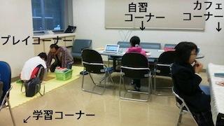 都筑教室.jpg