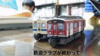 鉄道2013051819180000.jpg