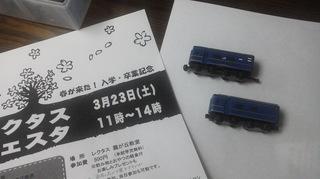 鉄道1.jpeg