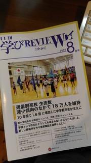 P_20160915_170518.jpg