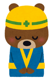 ojigi_animal_kuma.png